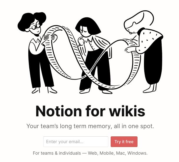 notion wiki ad